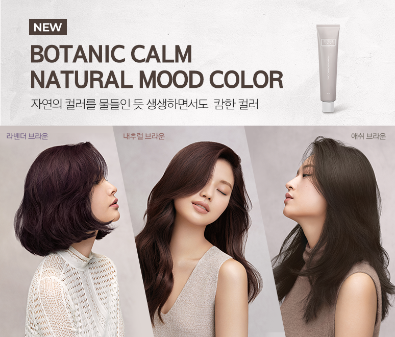 BOTANIC CALM NATURAL MOOD COLOR
