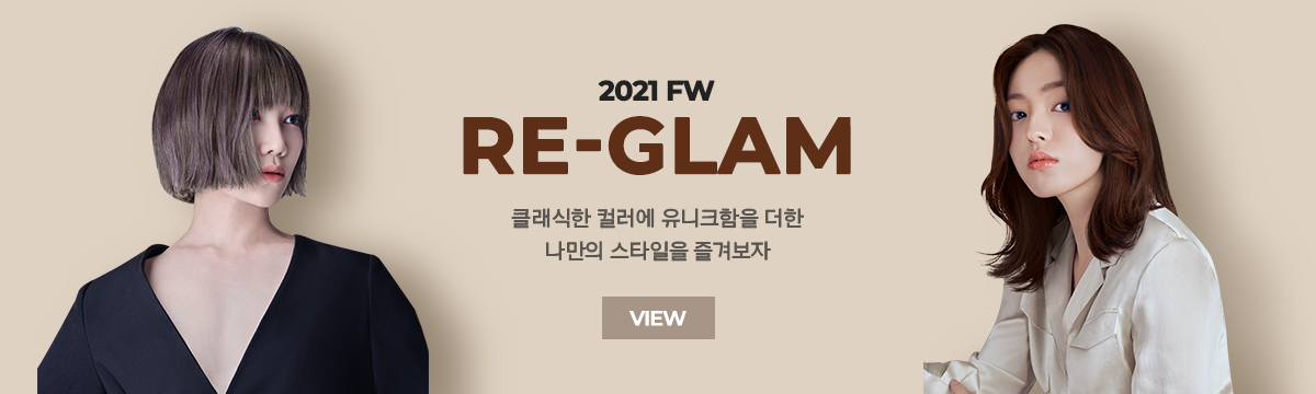 2021 Re-GLAM BY SOONSOO